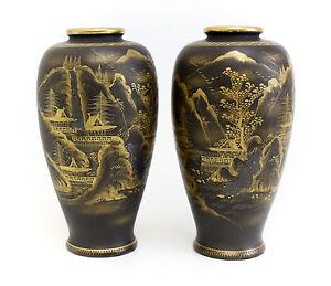Pair Japanese Satsuma Pottery Vases Black Matte glaze handpainted gold gilt