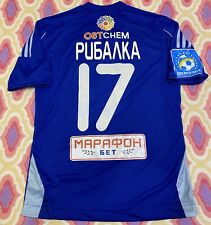 Match Worn  FC Dynamo Kiev Jersey Dinamo Kiev FC Dynamo Original Shirt 2016