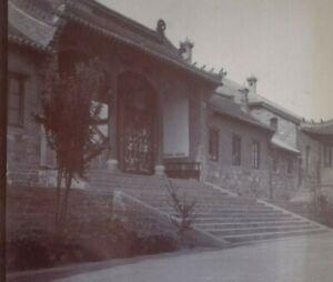 1910 Original Foto China Eingang Tür Sich Chinesische Emperors Palast