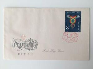 PRC 1981 J69 B FDC International Telecommunications Day
