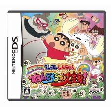 Used DS Crayon Shin-Chan: Arashi o Yobu - Nendororo~n Daihenshin Japan Import