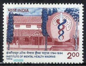 India 1994 Institute of Medical Health Madras Medicine Logo Stamp 1v MNH