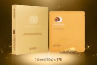 PETITFEE / Gold & Snail Hydrogel Mask Pack(5pcs) / Free Gift / Korea Cosmetic