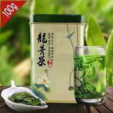 7A Superfine Xihu Longjing Tea Health Care Long Jing Dragon Well 100g Gift Pack