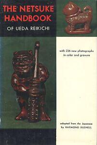Antique Japanese Netsuke - Types Carvers Marks / Scarce Illustrated Book