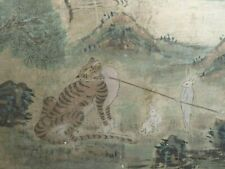 Korean Minhwa Watercolor & Ink on paper of Tiger and Hare ca. late 18th-19th c.