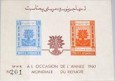 AFGHANISTAN 1960 Block 2 S/S S/S 471a Oak Eiche Emblem World Refugee Year MNH