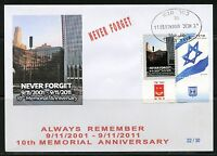 ISRAEL 2011 10th MEMORIAL ANNIVERSARY OF SEPTEMBER 11th LIMITED EDITION  FDC 6