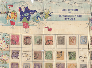 JAPAN: COLLECTION on a very large page  33 stamps. (6 scans ).