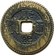 China Ancient Bronze coins Diameter:28mm/thickness:2mm