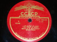 RUSSIA 78 rpm ARMENIAN Vinyl RECORD Russian Folk Songs CCCP Spendiarov Altunyan