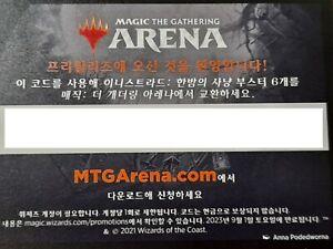 MTG ARENA, Innistrad : Midnight Hunt Pre-Release 6 packs code  Ebay Message Only