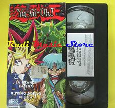 film VHS cartonata YU GI OH! 3 La grande falena Il primo duello Joey(F27) no dvd