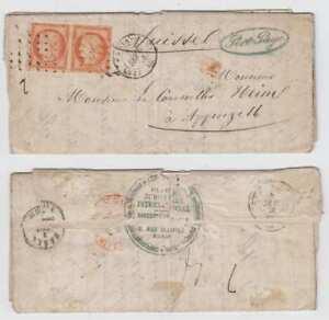FRANCE 1853 Sc 7 PAIR JUDICIAL ENTIRE LETTER SHEET PARIS TO SWITZERLAND SCV$1150