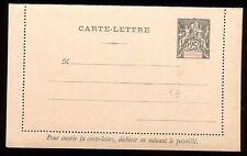 Martinique - Entier postal type Groupe ( carte lettre ) non collée