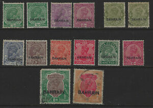 Bahrain King George V selection mint & used High Cat Value