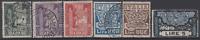 Italy Regno - 1923 Marcia su Roma n. 141-146  cv 215$  used
