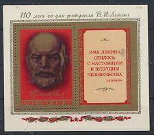 Sowjetunion Block 147 postfrisch ...............................................