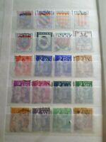 FRANCE, belle SELECTION/LOT timbres ARMOIRIES/PAIX, oblitérés, TB, VF stamps