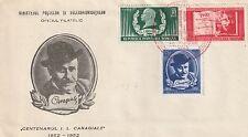 Romania 1952 CARAGIALE WRITER HISTORY COMEDY FDC UNUSED