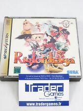 RIGLORDSAGA SATURN NTSC-JPN