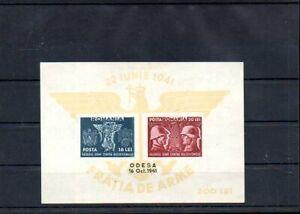 Romania  1941 Mi BL 18 Odesa MNH 25.-Eu