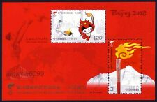 China 2008-6 Beijing 2008 Olympic Torch Relay 北京奥运火炬接力 Mini-Sheet S/S Mint NH