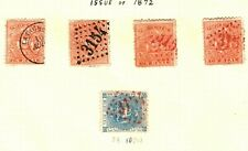 ECUADOR FRENCH-STYLE CANCELLATIONS *Latacunga* Stamps {5} Inc SG10a 1872 AF176