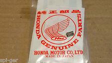 ST-1100 ST-1300 Pan European Genuine Honda Luggage Case Sub Spring 22431-121-880