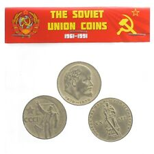 3 X USSR SOVIET RUSSIA COMMEMORATIVE 1 RUBLE COINS SET LENIN HEAD, HAND, SOLDIER