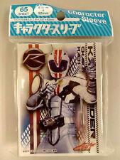 Kamen Rider Chaser Mach Card Sleeve Ensky Weiss Schwarz MTG Force of Will