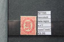 FRANCOBOLLI ITALIA REGNO S N°7 NUOVI** MNH** (F97785)