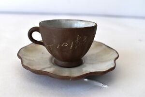 """Vintage Chinese Pottery Cup Saucer Tea Or Coffee Red Small Miniature Decorativ""""K"""