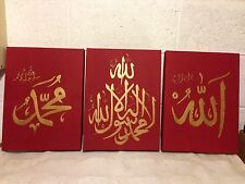 ISLAMIC CANVAS ARABIC ART HANDPAINTED CALLIGRAPHY 3 PC SET MAROON AND GOLD