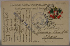 POSTA MILITARE 1^ DIVISIONE 10.3.1917 3° RAGGRUPP. BATTERIE D'ASSEDIO #XP245E