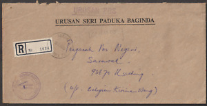 (A83)MALAYSIA SARAWAK 1991 U.S.P.B + U.P. STAMPLESS COVERS USED TG KIDURONG CDS
