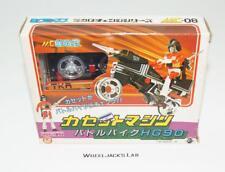 Machine Battle Bike HG90 MC-08 Micro Change Microman Pre G1 Transformers Takara