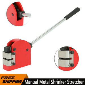 Sheet Metal Shrinker Stretcher Steel Bender fabrication Forming tool 2 Jaws UK