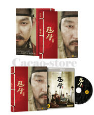 The Face Reader (Blu-ray) Song Kang Ho / English Subtitle / Region A