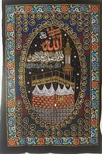 ALLAH NOOR HAI AND KABBAH  Picture Wall Decoration 50*30 Milad Islamic NEW6