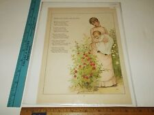 Rare Antique 1888 When the Winds Are Blowing Mother & Baby Poem Art Print