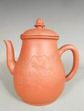 China Chinese Gongfu Teapot Yixing Zisha Pottery w/ Lotus Decor 20th c.