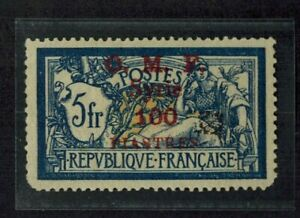 Syrie Syria Syrie 56a Fleuron d'Alep black. signed by Roumet Mint Hinged. RRR