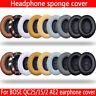 2 PCS Durable Ears Cup Cushion Ear Pad For BOSE QC25/15/25 AE2 Earphone Cover~