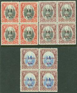 MALAYA : Kedah 1942-43. Stanley Gibbons #J9, 11, 15 Blks of 4 PO Fresh Cat £548+