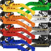 For Kawasaki ZX9R1998-1999 CNC Adjust Clutch Brake Levers Set Short/Long/3D