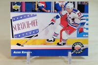 1992-93 Upper Deck Young Guns Alexei Kovalev New York Rangers Rookie RC