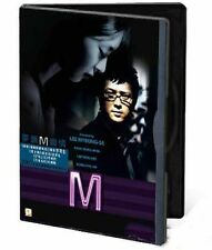 "Kong Hyo Jin ""M"" Kang Dong Won Korea Drama Region ALL DVD"