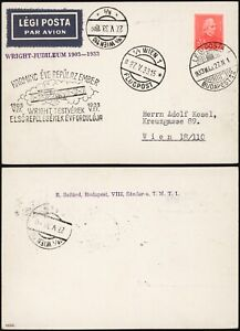 Hungary 1933 - Air Mail Postcard to Vienna Austria B29