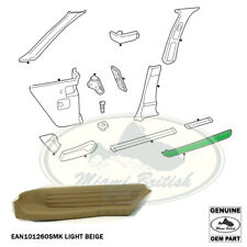 LAND ROVER REAR CARPET TRIM LIGHT BEIGE RIGHT RANGE ROVER 95-98 EAN101260SMK OEM
